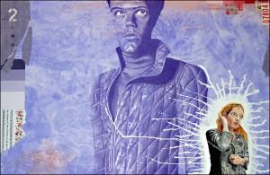 THE UNEXAMINED PORTRAIT- ART TALK @ South Texas College Rainbow Room | McAllen | Texas | United States